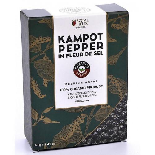 Кампотский зелёный перец в кристаллах соли Kampot Fleur de Sel. Упаковка 40 г. Royal Field Арт.RF-20