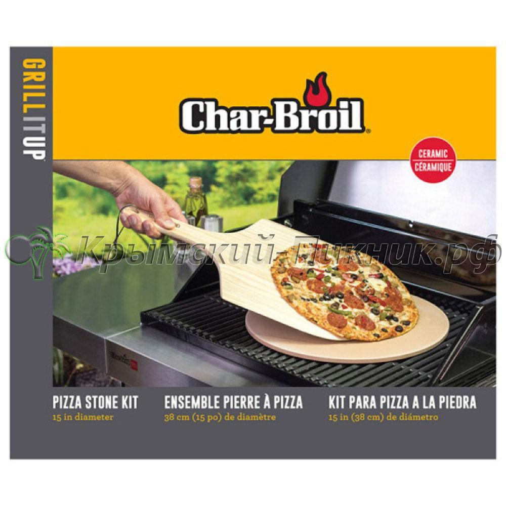 Набор для пиццы (камень+лопатка) Char-Broill. Арт.5577