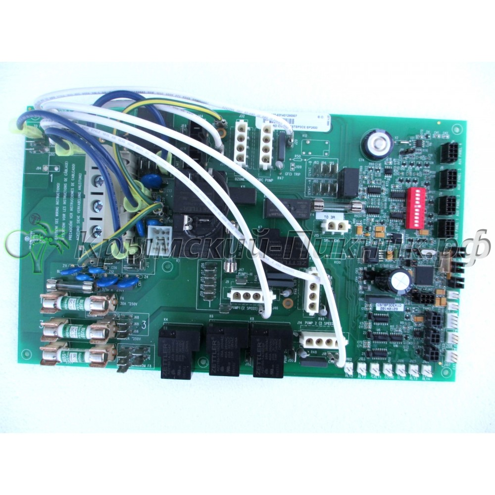 Плата электронная Board Only-High (56060-03)