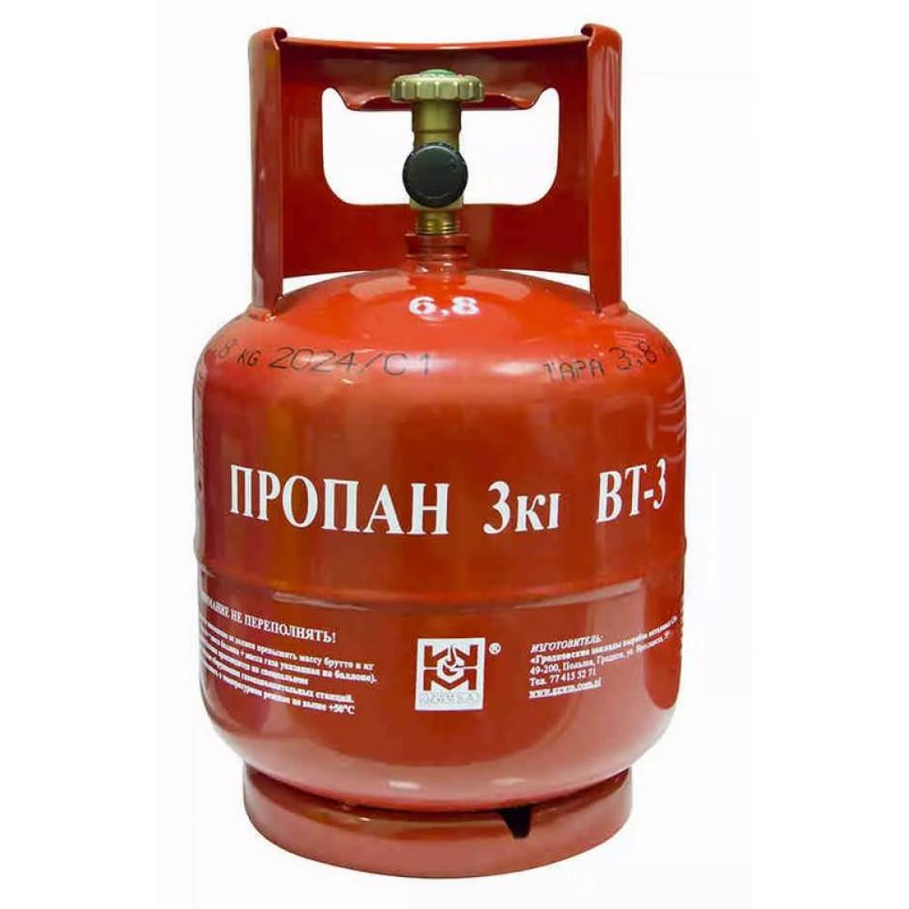 Баллон пропановый BT-3 Вместимость газа - 3 кг(7,2л)