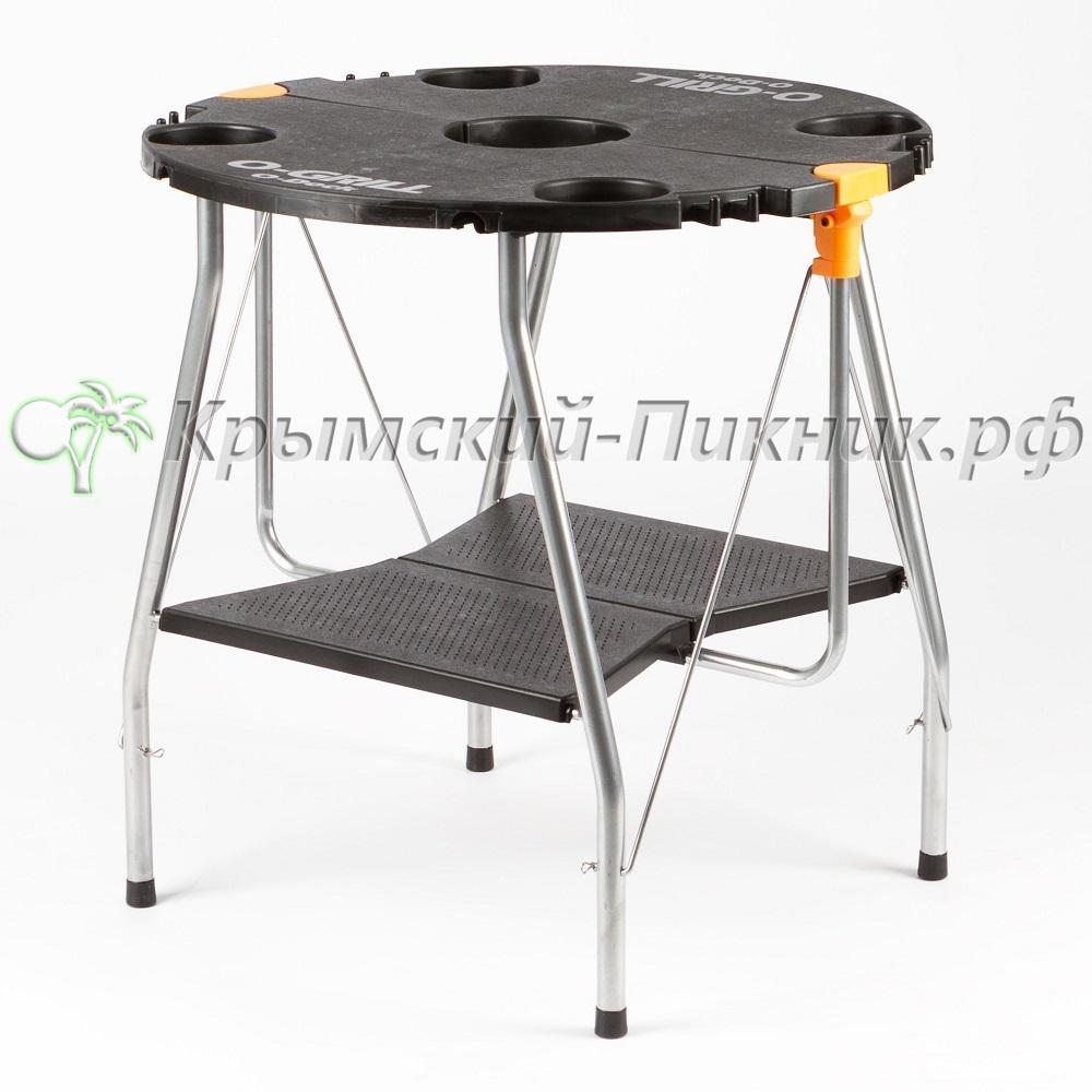 Стол складной O-DOCK для грилей O-Grill