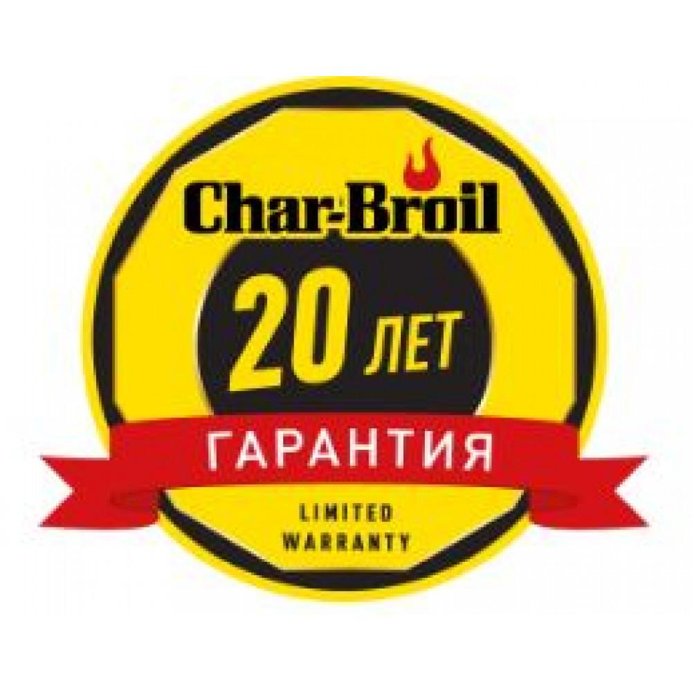 Газовый гриль Char-Broil Platinum 3S (3-х горелочный)