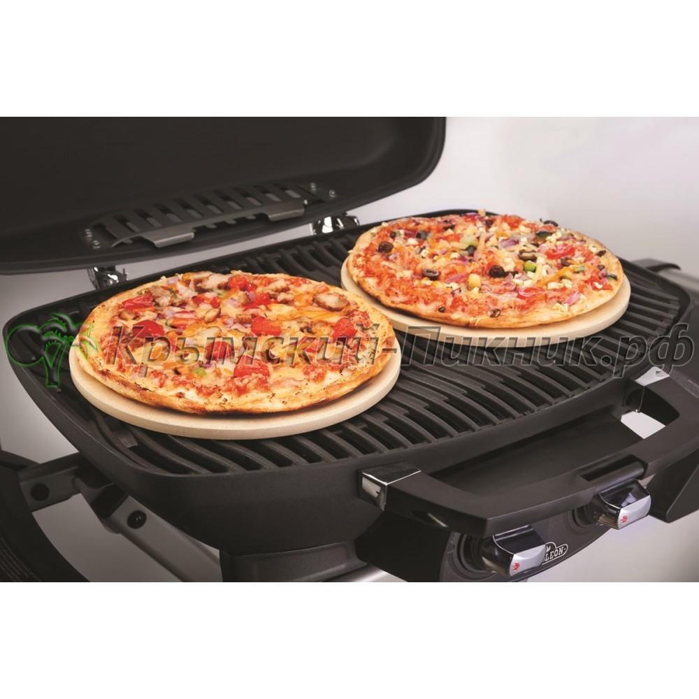 Набор для приготовления пиццы (2 камня, диаметром 25см) Napoleon Арт. 70000