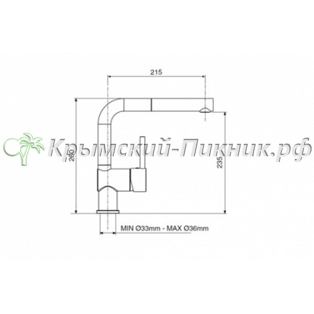 Смеситель REGINOX, GARDA Chrome (43892) Арт. 400460