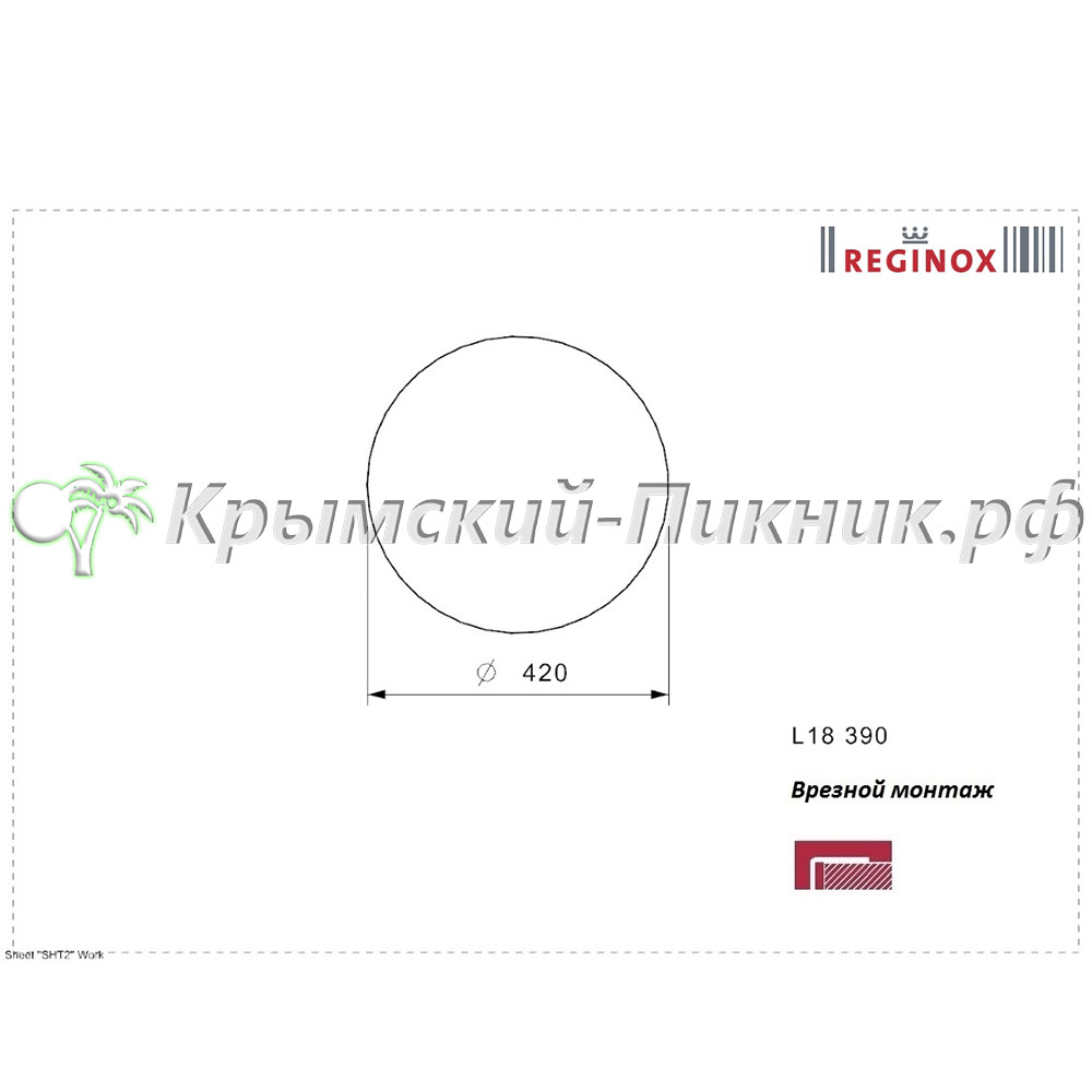 Мойка REGINOX, L18 Ø 390 OKG L (B2903LLU06GDS) Арт. R00755