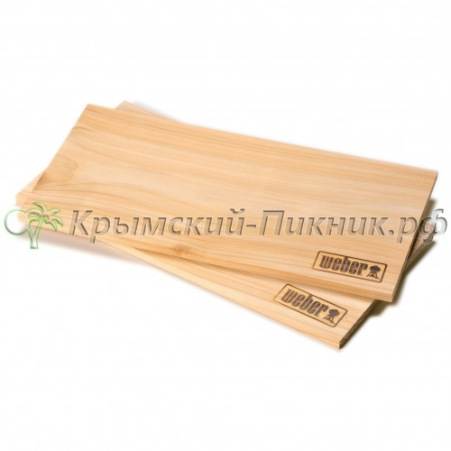 Доски для копчения кедровые 2шт (19х40)см Weber Арт.17831
